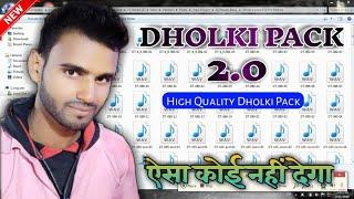 Dholki Pack Free Download || High Quality Dholki Loops For FL Studio || Dholki Pack For Rhythm ||