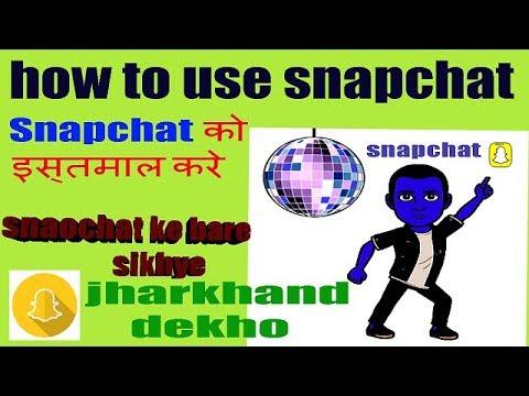 Snapchat Karte.How To Use Snapchat Snapchat Ko Use Kaise Karte Hai