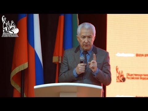 Смотреть Глава Республики Дагестан Владимир Васильев в рамках форума «Сообщество» в Махачкале онлайн