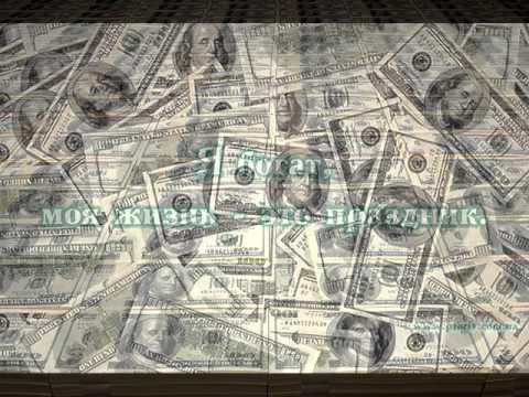 как народными средствами привлечь деньги