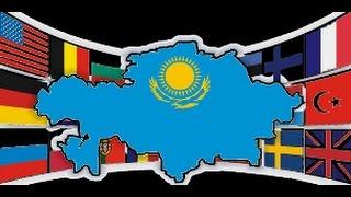 Казахский язык 4 - урок (Казахский язык за 2 недели )