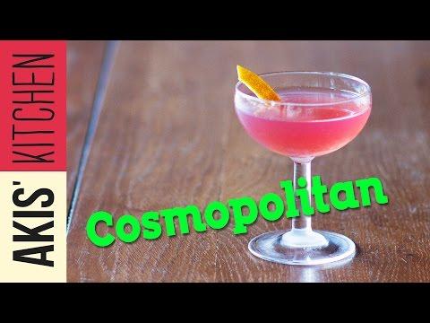 Cosmopolitan - Drinks Lab | Akis Kitchen