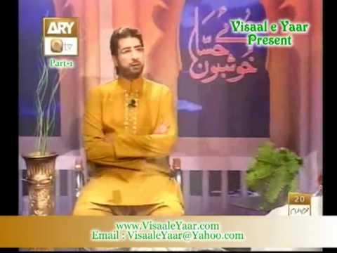 Khushboo-e-Hassaan(Maulana Abdul Hadi Badayuni,P-1)In Qtv.By Visaal