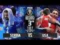 Serbia vs. USA | Bronze Medal Match | World Championship 2018