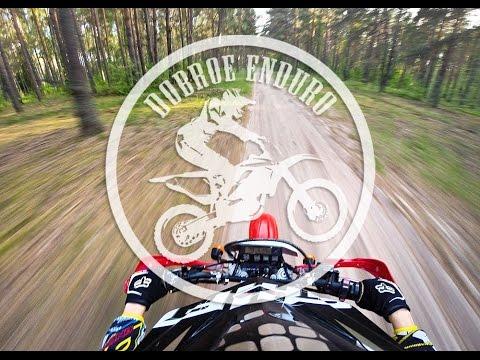 #DOBROEENDURO/ Сезон 2014 / Honda xr250r