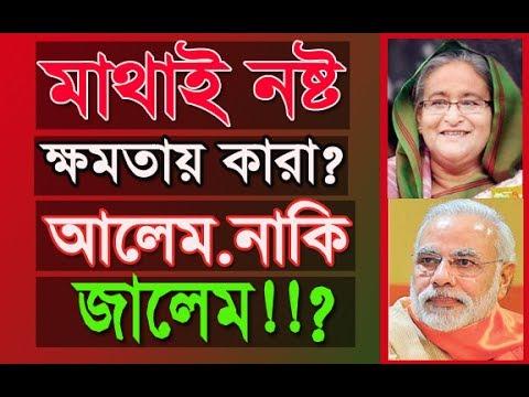 রক্ত গরম করা জিহাদী ওয়াজ l Mawlana Abdus Salam Juktibadi Dhaka l Islamic Waz Bogra