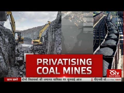 In Depth - Privatising Coal Mines