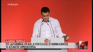 Δηλώσεις Τσίπρα στην Κεντρική Επιτροπή του ΣΥΡΙΖΑ