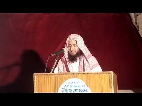Istiqbal e Ramadhan P2 By Shaikh Abu Zakariya Safdar