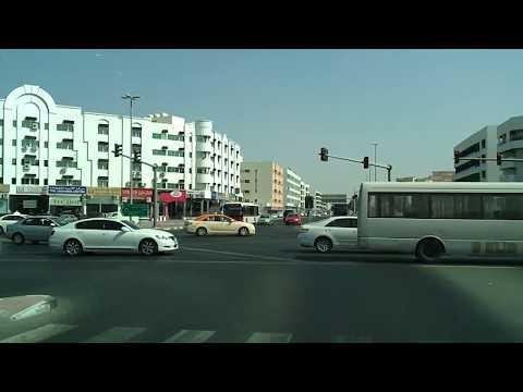 Dubai - Damascus Street