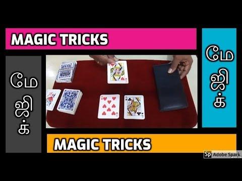 ONLINE TAMIL MAGIC I ONLINE MAGIC TRICKS TAMIL #614 I THE GENTLEMAN JACK
