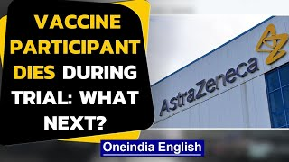 Brazil vaccine participant dies: What next for trials? | Oneindia News