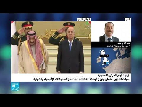 لماذا تتكرر جولات القادة الخليجيين في المنطقة المغاربية؟  - نشر قبل 41 دقيقة