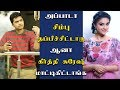 Simbu Great escape, but trapped Keerthy Suresh - STR | Silambarasan | Venkat Prabhu
