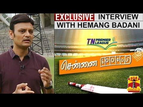 'TNPL' Chennai 600005 : Exclusive Interview with Hemang Badani, South Chennai Head Coach