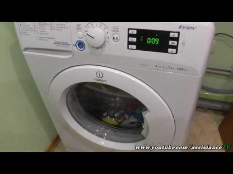 Стиральная машинка - INDEZIT INNEX - Видеообзор