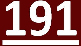 УПРАЖНЕНИЯ ГРАММАТИКА АНГЛИЙСКОГО ЯЗЫКА С НУЛЯ  УРОК 191  АНГЛИЙСКИЙ ЯЗЫК ДЛЯ СРЕДНЕГО УРОВНЯ