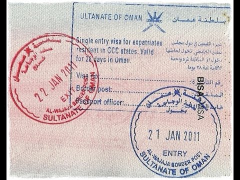 How to check visa status for Oman