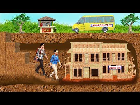भूमिगत विश्वविद्यालय Underground University Comedy Stories हिंदी कहानिय Hindi Kahaniya Funny Comedy