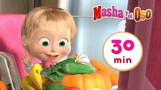 Masha y el Oso   BELLEZA PELIGROSA Сolección 8  30 min