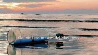 """Hmong song """"Daim Ntawv Hauv Lub Fwj"""