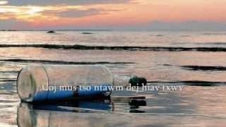 Hmong song