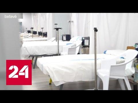 Испания поставила мрачный рекорд: жертвами вируса за сутки стали 849 человек - Россия 24