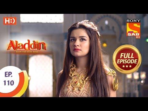 Aladdin - Ep 110 - Full Episode - 16th January, 2019