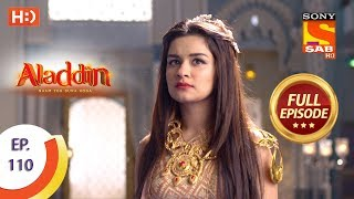 Aladdin - Ep 110 - Full Episode - 16th January, 2019