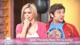 Южное Бутово 10 выпуск