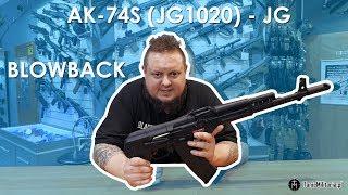 AK-74S (JG1020) JG - TANIEMILITARIA.PL