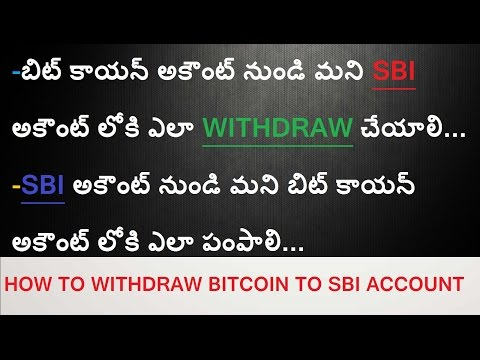 BITCOIN TO SBI ACCOUNT HOW TO WITHDRAW AND MONEY TRANSFER