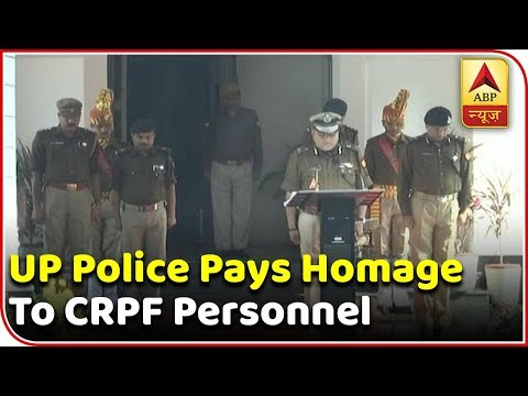Pulwama Attack: UP Police Pays Homage To CRPF Personnel   ABP News