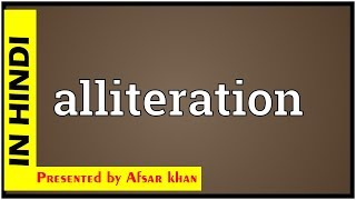 Alliteration Definition  Example Explain in Hindi with