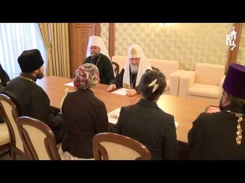 Патриарх Кирилл встретился с лидерами православных инициатив Молдовы