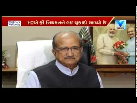 Education Min Bhupendrasinh Chudasma orders Administrators not to think of Profit-Loss | Vtv