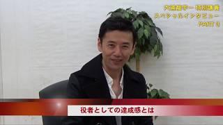 キャストパワー ネクストでは2019年4月26日と4月28日の2日間、大浦龍宇...