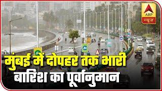 Heavy Rainfall Forecast For Mumbai Until Noon | ABP News