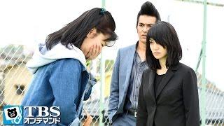 極道の妻を辞めたいという依頼者・知佳子(神楽坂恵)が警視庁にやってきた...