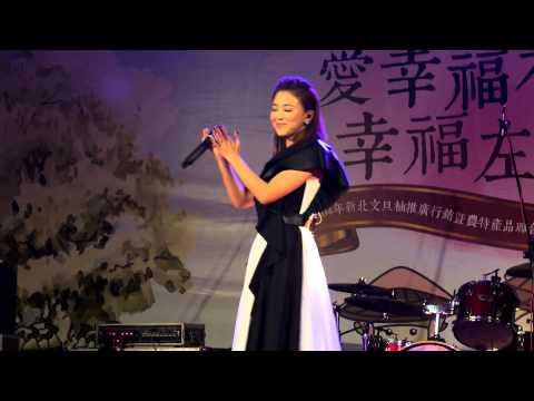 20150919 愛幸福柚幸福左右 卓文萱 Super No.1