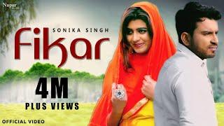 Fikar - Sonika Singh, Sanjay Verma | Gaurav Panchal | New Haryanvi Songs Haryanavi 2019