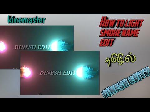 how-to-edit-light-smoke-name-kinemaster-in-tamil-|-smoke-effect-|-name-art