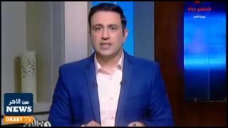 فيديو.. محمد العقبي: الرقابة الإدارية تتصيد كبار الفاسدين