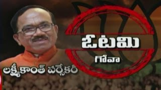 Goa Election results 2017 : Big blow to BJP as CM Laxmikant Parsekar loses in Mandrem - TV9