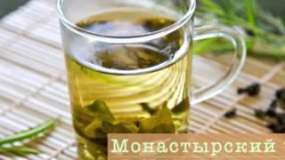Белорусский монастырь собирающий монастырский чай