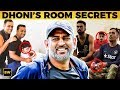 What's Inside Dhoni's Hotel Room - Unknown Secrets - Reveals The Dhoni's Touch Writer Bharath  EN32