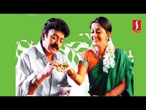 Latest Tamil Full Movie | HD 1080 | Super Hit Tamil Movie | latest upload