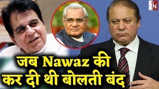 Look why Dilip one thrash Pakistani PM Nawaz Sharif for Atal Bihari Vajpayee