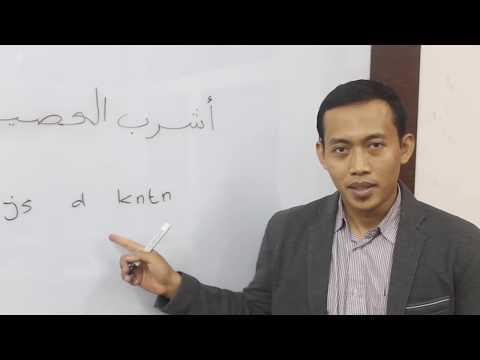Belajar Bahasa Arab : Part 2 Rumus Belajar Bahasa Arab