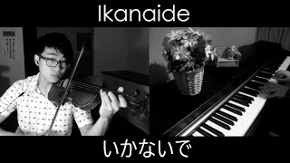 Big thanks to AnimeMidi for her beautiful piano playing! Watch her ...